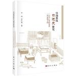 中国科技口述史研究―以河北传统造纸和造船为例
