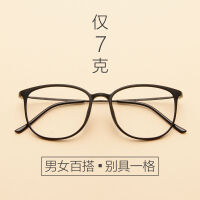 2018082858322042018新品全框超轻眼镜架框TR90眼镜架男女框配眼镜圆框潮款抗蓝光
