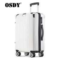 【酷夏轻旅】osdy新款旅行箱男女拉杆箱海关锁密码24寸托运箱