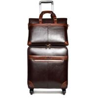 男士商务拉杆箱 子母登机箱 旅游旅行箱 软箱皮箱包行李箱
