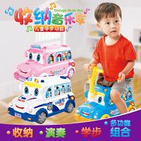 儿童多功能学步车手推车收纳音乐车宝宝益智玩具婴儿助步车3-6岁