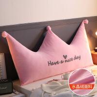 【家装节 夏季狂欢】皇冠床头板靠垫软包床上公主风可拆洗靠枕大靠背沙发抱枕床垫