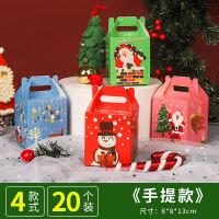 苹果盒平安果圣诞节装饰用品礼物包装纸盒子儿童小礼品糖果盒子 手(20个装)