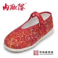 内联升童鞋手工千层底布鞋宝宝鞋老字号北京布鞋 5367C
