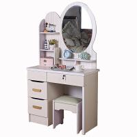 梳妆台卧室小户型简约现代化妆桌多功能迷你经济型柜简易化妆台 组装