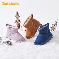 巴拉巴拉女童短靴儿童雪地靴男童2019冬季新款靴子小童保暖中大童