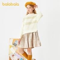 【3件4折价:60】巴拉巴拉童装女童连衣裙儿童裙子大童毛衫丝绒百褶裙