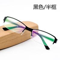 20180822395362018新时尚防护手机电脑眼镜辐射老花镜抗疲劳男老光远视眼0/50/75/5/200/500