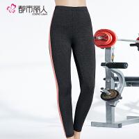 2件3折【春节狂欢折扣价,到手价约29.4元】都市丽人新款女式运动塑身美体裤舒适跑步瑜伽运动裤2R7000