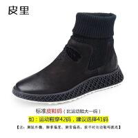 2018冬季新款马丁靴男靴休闲百搭潮高帮皮靴保暖雪地靴