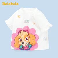 【汪汪队IP款】巴拉巴拉女童短袖T恤宝宝上衣儿童夏装潮