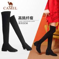 骆驼女鞋2018冬季新品时尚休闲韩版百搭弹力布瘦瘦靴子高跟长靴
