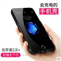 超薄iphone7plus苹果6s手机专用 sanag苹果 背夹电池无线充电宝移动电源iphone6 充电宝8000毫