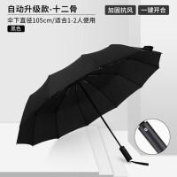 大�雨�阏郫B晴雨�捎锰���惴�窈谀z男女士遮��愫��s�色生活日用雨�阌昃�