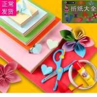 儿童手工纸彩纸折纸打印纸80g/克A4彩色卡纸折纸材料a4复印纸彩色