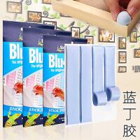蓝丁胶照片墙蓝胶相框粘墙专用胶贴无痕蓝钉胶强力兰丁泥胶墙面贴海报bluetack