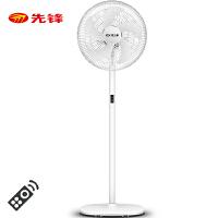 先锋(Singfun)遥控家用电风扇节能省电落地扇宿舍办公室静音风扇 DLD-D11白色