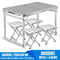 摆摊折叠桌 便携式 铝合金餐桌家用 展业桌 地推桌子 户外折叠桌