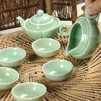 尚帝 陶瓷茶具 青瓷功夫茶具套装 整套茶具套装XM174DYPG1