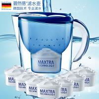 碧然德(Brita)净水器净水壶滤水壶滤水杯(Marella3.5L套装) 1壶7芯 蓝色
