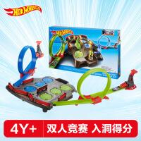 风火轮火辣小跑车双人弹射竞技轨道套装FDF27 男孩赛道玩具汽车