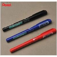 开学必备文具 日本文具 Pentel派通NMF50记号笔 针管油性勾线记号笔0.5