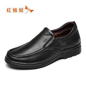 红蜻蜓男鞋2017冬季新品商务休闲低帮些舒适套脚加绒男棉鞋真皮鞋