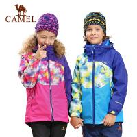 camel骆驼秋冬两件套童装 保暖三合一儿童户外冲锋衣