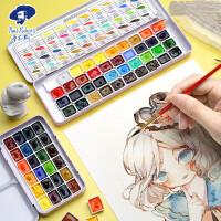 鲁本斯水彩颜料 固体水彩颜料 学习套装画画写生固彩