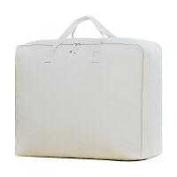 被子收纳袋幼儿园整理袋大号家用装衣服物棉被的搬家打包行李袋子