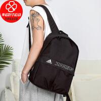 幸运叶子 阿迪达斯双肩包男包女包新款运动包学生书包旅游包背包FT8757