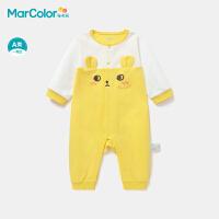 【限时2件3折】马卡乐童装2021秋季新款婴童新生儿装外出连体衣服