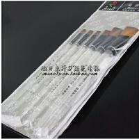 莫奈水粉画笔套装 6支装 825尼龙水粉画笔 小学生初学者