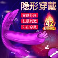 【保密发货】FOX 萌狐M5女用穿戴加热充电阳具高潮遥控跳蛋女性自慰器具 情趣性玩具成人用品