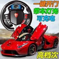 超大型遥控汽车可开门方向盘充电动遥控漂移赛车男孩儿童玩具跑车