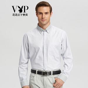 【特惠款】花花公子贵宾时尚商务长袖衬衫