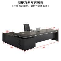 办公家具新款老板桌办公桌桌椅组合大班台桌总裁桌经理桌简约现代