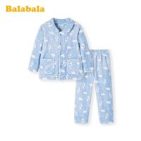巴拉巴拉儿童睡衣男孩秋冬新品男童家居服套装保暖加厚法兰绒小童