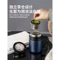 日本泰福高不锈钢真空办公保温水杯商务男女泡茶带手柄带盖500ML大容量