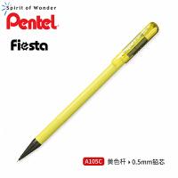 日本进口文具Pentel/派通 A105C-G黄色 安全笔帽式/0.5mm自动铅笔 带橡皮/彩色按动活动铅笔学生考试练