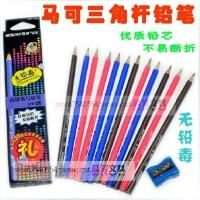 马可MARCO书写铅笔9002 三角学生铅笔 易握正姿 2H HB 2B