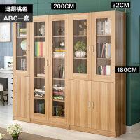 自由组合带门书柜书架简约现代置物架客厅柜子玻璃储物柜简易书橱 0.6-0.8米宽
