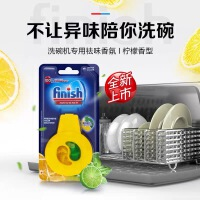 Finish光亮碗碟洗碗机专用洗地组合(洗涤液+盐+漂洗剂)美的方太洗碗液海尔西门子碗碟洗涤剂