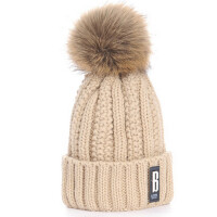 帽子女冬天潮秋冬季帽子女士可爱毛线帽加绒针织帽护耳帽