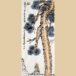 《松》台湾著名美术家,中国美术协会会员,侨联总会理事