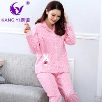 香港康谊睡衣女春夏秋季新款纯棉长袖全棉纯色卡通女士家居服套装