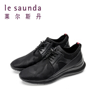 莱尔斯丹 春新款运动休闲系带男鞋 9MM84901