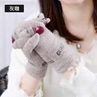 手套女冬季韩版针织毛线骑车保暖触屏手套全指甜美可爱加绒手套