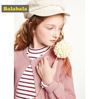 巴拉巴拉童装儿童毛衣女童针织衫2019新款秋装中大童上衣简约开衫