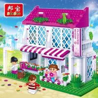 【小颗粒】邦宝益智拼插积木儿童玩具女孩生日礼物花之国度6102